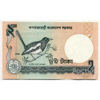 Бангладеш 2 така 2009г.  UNC распродажа