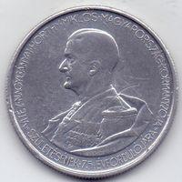 Венгрия, 5 пенгё 1943 года. К 75-летию адмирала Хорти.