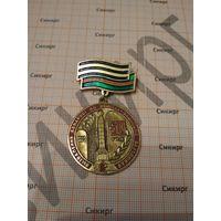 50 год вызвалення Беларусi 1994 год период герба Погоня