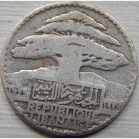 13. Ливан 10 пиастров 1929 год.*
