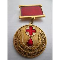 Почетный донор Республики Беларусь