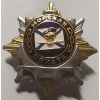 Значок мет. Орден-звезда МП (череп на андр. флаге)
