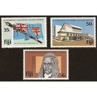 1981 Фиджи 444-46 Новая парламентская ассоциация