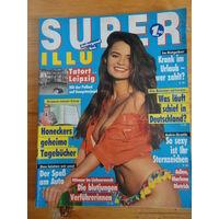 Журнал SUPER (Германия ) Последнее дасетилетие прошлого века !! -1
