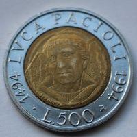 500 лир 1994 Италия (500 лет со дня рождения Луки Пачоли)