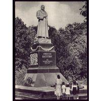 1954 год Киев Памятник Ватутину