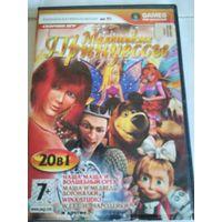 Сборник игр компьютерных Маленькие принцессы для девочек  20 в 1