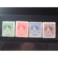 Папуа 1937 Коронация Георга 6* Полная серия