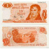 Аргентина. 1 песо (образца 1970-73 года, P287, UNC)