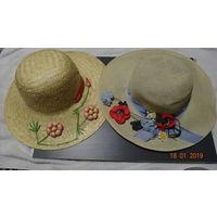 Аукцион. Соломенные шляпы . Шляпки . Лён .  Одним лотом . 2 шт.