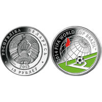 Чемпионат мира по футболу 2014 года. Бразилия, 10 рублей 2013, Серебро