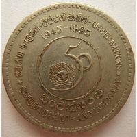 Шри-Ланка 5 рупий 1995 г. 50 лет ООН (a)