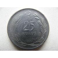 Турция 25 курушей 1959 г.