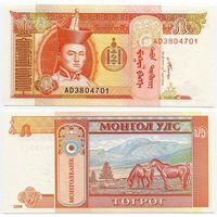 Монголия. 5 тугрик (образца 2008 года, P61Ba, UNC)