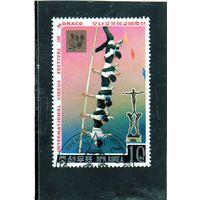 КНДР. Ми-2853.Храбрые моряки (северокорейский акробатический номер).Серия: Международный фестиваль цирка, Монте-Карло. 1987.