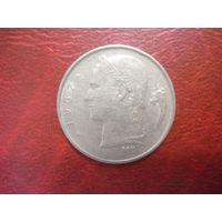 1 франк 1967 года Бельгия (Ё)