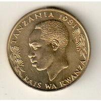 Танзания 20 цент 1981