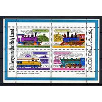 1977 Израиль. Железные дороги на Святой Земле