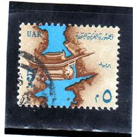 Египет. Mi:EG 721. Нильская плотина Садд эль-Али в Асуане Серия: Национальные символы. 1964.