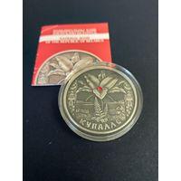 """Серебряная монета """"Купалле"""" (""""Купалье""""), 2004. 20 рублей"""