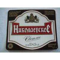 Пивная этикетка. Витебск. 0.5 л