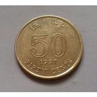 50 центов, Гонконг 1997 г.