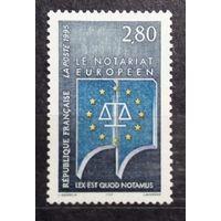 Европейское нотариальное учреждение, Франция, 1995 год, 1 марка