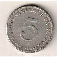 Панама 5 сентесимо 1968