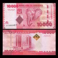 Танзания - 10000 шилингов - 2010 г. - UNC