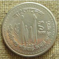 1 така 1993 Бангладеш