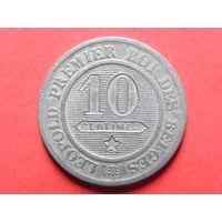 10 сантимов 1862 года