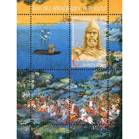 Приднестровье ПМР 2020, (702) Князь Александр Невский. Миниатюра. Искусство. Корабль, **