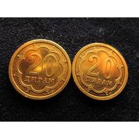 СРЕДНЯЯ АЗИЯ ТАДЖИКИСТАН 20 дирам 2001,2006, 10 дирам 2006 цена одной монеты 2,6 руб.