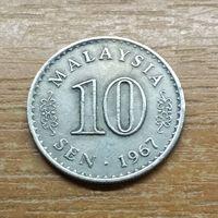 Малайзия 10 сен 1967_РАСОДАПРЖА КОЛЛЕКЦИИ