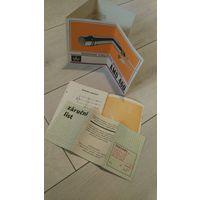 Tesla amd 460 (паспорт документы мануал)