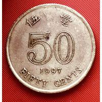 17-12 Гонконг, 50 центов 1997 г.