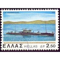 Греция корабль