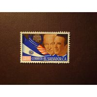 Сальвадор 1959 г.Президенты Эйзенхауэр и Лемус.
