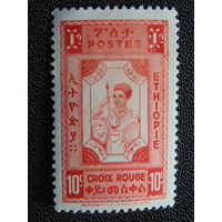 Эфиопия 1936 г. Красный крест.