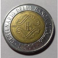 """Италия 500 лир, 1993 год """"100 лет Банку Италии"""""""