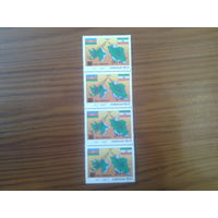 Азербайджан 1994 Сцепка, надпечатки Флаги Ирана и Азербайджана, парабол. антенна