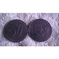 Эквадор 50 сентавос большая монета 2000г. распродажа
