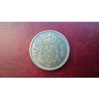 Испания 5 песет, 1975 - 78 внутри звезды