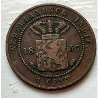 Голландская Ост-Индия 1 цент, 1857 1-8-13