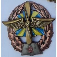 Военная академия ,фак.ВВС