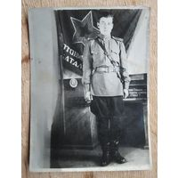 Отличник боевой и политической подготовки. Фото у знамени части. 1949 г. 9х12 см.