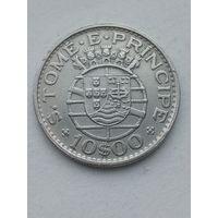 Сан-Томе и Принсипи 10 эскудо 1971