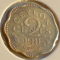 Цейлон, 2 цента 1944 года, KM# 117