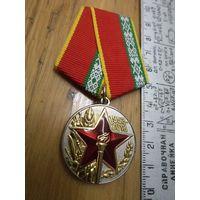 Медаль Военная Академия Республики Беларусь, 65 лет.
