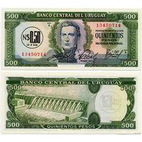 Уругвай. 0.50 новых песо на 500 песо (образца 1975 года, P54, UNC)